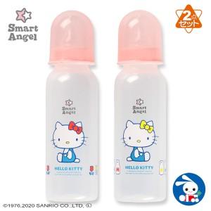 [サンリオ]SmartAngel)プラスチック哺乳びん2本組(ハローキティ)[哺乳瓶 ほ乳瓶 新生児 ほにゅうびん ベビー 赤ちゃん あかちゃん ベ