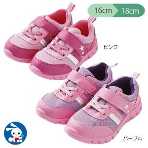 ベルトシューズ(ピンク/パープル)【16cm・17cm・18cm】【くつ】 [ 靴 シューズ スニーカー 子供 子ども こども キッズ キッズスニーカ