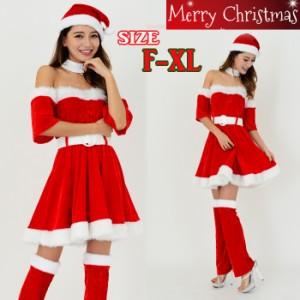 cfc2e5b064b4b サンタコスプレ ワンピ サンタ サンタクロース サンタコス クリスマス コスプレ サンタコスチューム 大きいサイズ  SA15