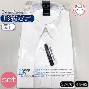 ワイシャツ 長袖 形態安定 メンズ カッターシャツ DOL001 2枚セット Yシャツ ビジネス シャツ スクール シャツ 通学 学生服 制服