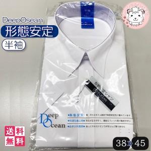 【送料無料】ワイシャツ 半袖 形態安定 メンズ カッターシャツ DOS001 5枚セット Yシャツ ビジネス シャツ スクール シャツ 通学 学生服
