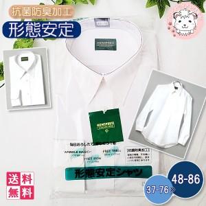 ワイシャツ 長袖 形態安定 メンズ カッターシャツ NEP504 3枚セット Yシャツ ビジネス シャツ スクール シャツ 通学 学生服 制服