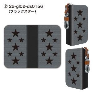 グロー ケース 電子タバコ グローケース カバー glo グロー ケース gloケース puレザー レザー STAR gl02-006