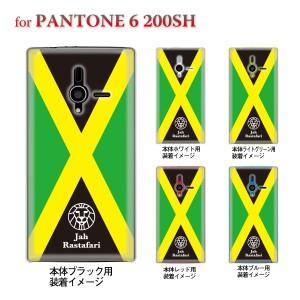 【PANTONE6 ケース】【200SH】【Soft Bank】【カバー】【スマホケース】【クリアケース】【ジャーライオン】 08-200sh-z0004