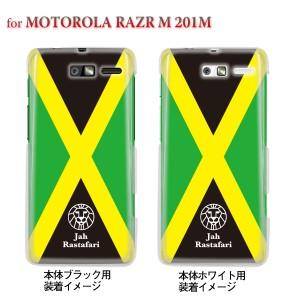 【MOTOROLA RAZR ケース】【201M】【Soft Bank】【カバー】【スマホケース】【クリアケース】【ジャーライオン】 08-201m-z0004