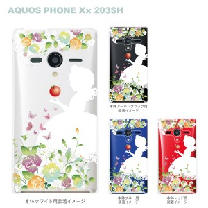 【AQUOS PHONEケース】【203SH】【Soft Bank】【カバー】【スマホケース】【クリアケース】【クリアーアーツ】【白雪姫】 08-203sh-ca01