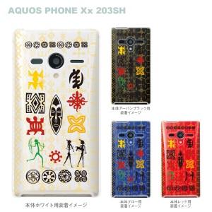 【AQUOS PHONEケース】【203SH】【Soft Bank】【カバー】【スマホケース】【クリアケース】【アフリカンヒーリング】【その他】 09-203s