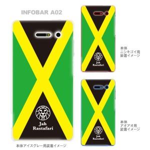 【INFOBARケース】【A02】【au】【カバー】【スマホケース】【クリアケース】【ジャーライオン】 08-a02-z0004