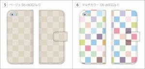 スマホケース 手帳型 全機種対応 iPhoneXS Max XR 8 7 X 6/6s galaxy s9 s9+ Xperia XZ2 SOV38 AQUOS R2 おすすめ 99-zen-009