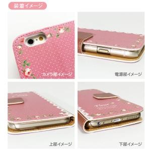 手帳型 全機種対応 iphone8 iphone7 X 6/6s galaxy s9 s9+ Xperia XZ2 SOV38 AQUOS R2 作家 JAIBON 77-ip5-ds0008
