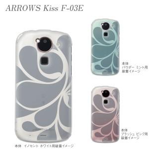 【ARROWSケース】【F-03E】【カバー】【スマホケース】【クリアケース】【レトロ】 06-f03e-ca0021i