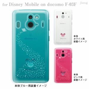 【Disney Mobile on docomo F-03F】【f03f】【ケース】【カバー】【スマホケース】【クリアケース】【ディズニー】【Clear Arts】【宇宙