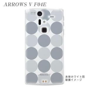 【ARROWSケース】【F-04E】【docomo】【ケース】【カバー】【スマホケース】【クリアケース】【ボックス】 06-f04e-ca0021c