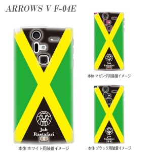 【ARROWSケース】【F-04E】【docomo】【ケース】【カバー】【スマホケース】【クリアケース】【ジャーライオン】 08-f04e-z0004