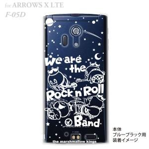 【マシュマロキングス】【ARROWS X LTE F-05D】【docomo】【ケース】【カバー】【スマホケース】【クリアケース】【ハラダコウヘイ】【バ