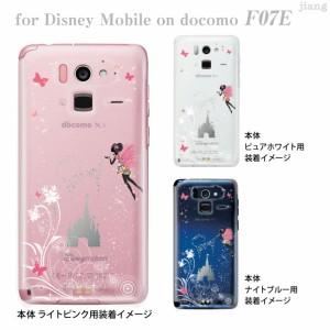 【Disney mobile F-07E】【f07e】【ケース】【カバー】【スマホケース】【クリアケース】【ディズニー】【フラワー】【フェアリー】 22-