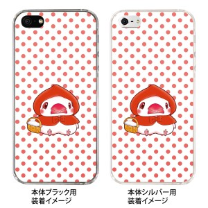 iPhoneXS Max XR iPhone8 iPhoneX iPhone7 iPhone6/6s Plus iPhone SE 5s スマホケース クリアケース まゆイヌ 26-ip5-md0015