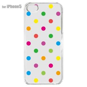 【iPhone5S】【iPhone5】【iPhone5】【ケース】【カバー】【スマホケース】【クリアケース】【ドットカラー】 ip5-22-fn0006