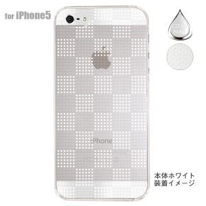 【iPhone5S】【iPhone5】【Clear Arts】【iPhone5ケース】【カバー】【スマホケース】【クリアケース】【チェック・ボーダー・ドット】【