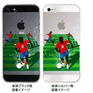 【iPhone5S】【iPhone5】【サッカー】【コリア】【iPhone5ケース】【カバー】【スマホケース】【クリアケース】 10-ip5-spo-11