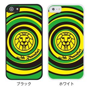 【iPhone5S】【iPhone5】【レゲエ】【iPhone5ケース】【カバー】【スマホケース】【ジャーライオン】 ip5-03-Z0007