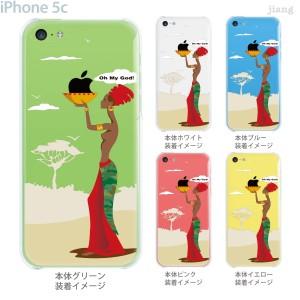 1078db08ac iPhone8 iPhoneX iPhone7 iPhone6 iPhone6s ディズニー iPhone SE 5s ケース クリア カバー  スマホケース クリアケ-ス