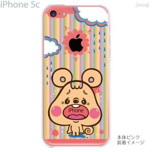 【iPhone5c】【iPhone5c ケース】【iPhone5c カバー】【ケース】【カバー】【スマホケース】【クリアケース】【クリアーアーツ】【Clear