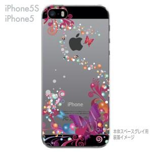 【iPhone5S】【iPhone5】【iPhone5sケース】【iPhone5ケース】【スマホケース】【クリア カバー】【クリアケース】【ハードケース】【着