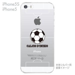 iPhoneXS Max XR iPhone8 X iPhone7 iPhone6s/6 Plus iPhone SE 5s Clear Arts クリアケース クリアーアーツ サッカー 10-ip5-ca0058