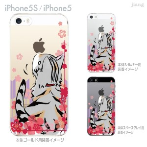 iPhoneXS Max XR 8 X 7 iPhone6s/6 Plus iPhone SE 5s 小梅ハウス Clear Arts ケース クリアケース アニマル ネコ 53-ip5s-as0002