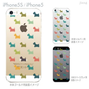 ed45f2577a 【iPhone5S】【iPhone5】【iPhone5sケース】【iPhone5ケース】【クリア