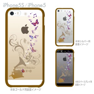 【数量限定商品】【iPhone5S】【iPhone5】【iPhone5sケース】【iPhone5ケース】【クリア カバー】【スマホケース】【クリアケース】【ハ