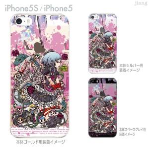 6ee0efa5f3 Project.C.K プロジェクトシーケー iPhoneXS Max XR 8 X 7 6/6s Plus iPhone