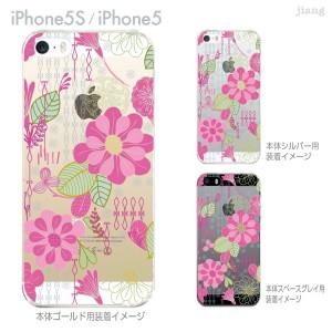 iPhone 12/mini/Pro/Pro Max SE 11 Pro Max XS Max XR 8 X 7 6/6s Plus iPhone SE 5/5s スマホケース クリアケース Vuodenaika 花柄 ボタ
