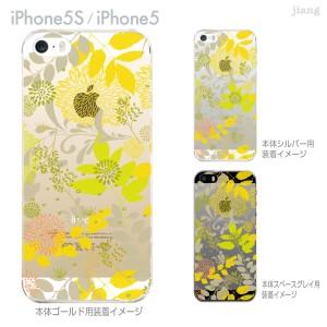 iPhone 12/mini/Pro/Pro Max SE 11 Pro Max ケース XR iPhone8 X 7 6/6s Plus iPhone SE 5/5s クリアケース Vuodenaika 花柄 ボタニカル