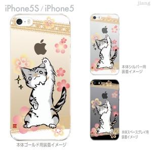 iPhoneXS Max XR iPhone8 iPhoneX iPhone7 6s/6 Plus iPhone SE 5s 小梅ハウス Clear Arts クリアケース アニマル ネコ 53-ip5s-ca0008