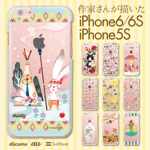 iPhone 12/mini/Pro/Pro Max SE 11 Pro Max XS Max XR iPhone8 X iPhone7 iPhone6/6s Plus iPhone SE 5/5s スマホケース ハードケース ク