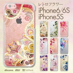 cb0d35473814 iPhoneXS Max XR iPhone8 iPhoneX iPhone7 iPhone6/6s Plus iPhone SE 5s スマホケース  ハードケース