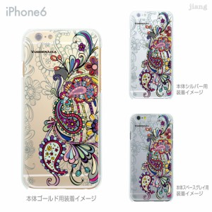 iPhoneXS Max XR 8 X 7 iPhone6/6s Plus iPhone SE 5/5s クリアケース Clear Arts かわいい 花柄 21-ip6-ne0030