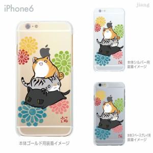 iPhone8 iPhoneX iPhone7 iPhone6/6s Plus iPhone SE 5/5s クリアケース ハードケース 旭明日香 小梅ハウス ねこ 53-ip6-ca0001
