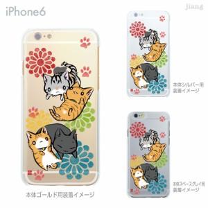 iPhone8 X iPhone7 iPhone6/6s Plus ソフトクリアケース クリアケース Clear Arts 小梅ハウス ねこ 53-ip6-tp0010