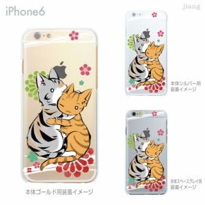 iPhone8 X iPhone7 iPhone6/6s Plus iPhone SE 5/5s クリアケース ハードケース Clear Arts 小梅ハウス ねこ 53-ip6-ca0011
