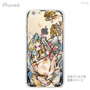 iPhone8 X iPhone7 iPhone6/6s Plus iPhone SE 5/5s クリアケース ハードケース Clear Arts sasaki akira アリス 59-ip6-ca0005