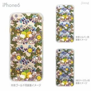 iPhone8 iPhoneX iPhone7 iPhone6/6s Plus iPhone SE 5/5s クリアケース ハードケース Clear Arts aurinco アウリンコ 34-ip6-ca0004