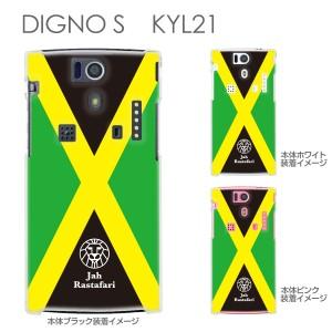 【DIGNOケース】【KYL21】【au】【カバー】【スマホケース】【クリアケース】【ジャーライオン】 08-kyl21-z0004