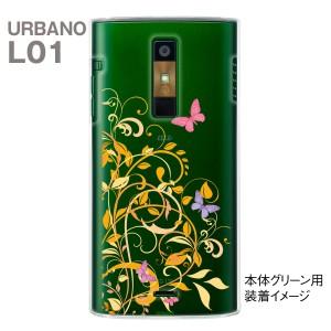 【URBANO L01】【L01 ケース】【au】【カバー】【スマホケース】【クリアケース】【フラワー】【花と蝶】22-l01-ca0081