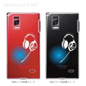 【Optimusケース】【L-01E】【カバー】【スマホケース】【クリアケース】【ヘッドホン】06-l01e-ca0002