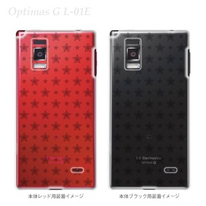 【Optimusケース】【L-01E】【カバー】【スマホケース】【クリアケース】【スター】06-l01e-ca0021d