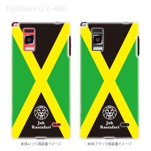 【Optimusケース】【L-01E】【カバー】【スマホケース】【クリアケース】【ジャーライオン】08-l01e-z0004