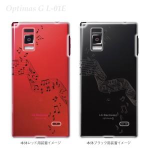 【Optimusケース】【L-01E】【カバー】【スマホケース】【クリアケース】【ミュージック】 09-l01e-mu0001